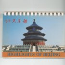 Highlights Of Beijing   9623310048