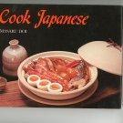 Cook Japanese Cookbook by Masaru Doi 0870111213 Vintage