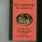 Vintage My Poetry Book Of Masterpieces In Verse Huffard Carlisle Ferris Classics To Grow On