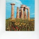 Corinth Mycenae Nauplion Tiryns Epidaurus