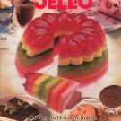 The Magic Of Jello Cookbook Hard Cover 0968185037 Jell-O  100 Years