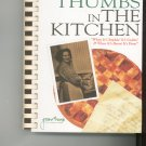 Green Thumbs In The Kitchen Cookbook 0965255409