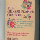 The Chinese People's Cookbook Mai Leung 0060125985 Vintage First Edition