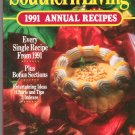 Southern Living 1991 Annual Recipes Cookbook 084871072x