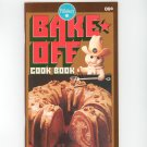 Vintage Pillsbury Bake Off Cook Book Cookbook 23 1972