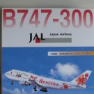 Japan Airlines B747 - 300 Resocha 1:400 Scale Diecast Model Dragon Wings