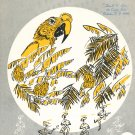 Vintage Yellow Bird Marilyn Keith Alan Bergman Norman Luboff Sheet Music 1958