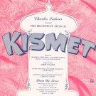 Vintage Stranger In Paradise Sheet Music Kismet Frank Music Corp.