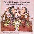 Vintage The American Legion Magazine January 1970 The Inside Struggle For Soviet Rule