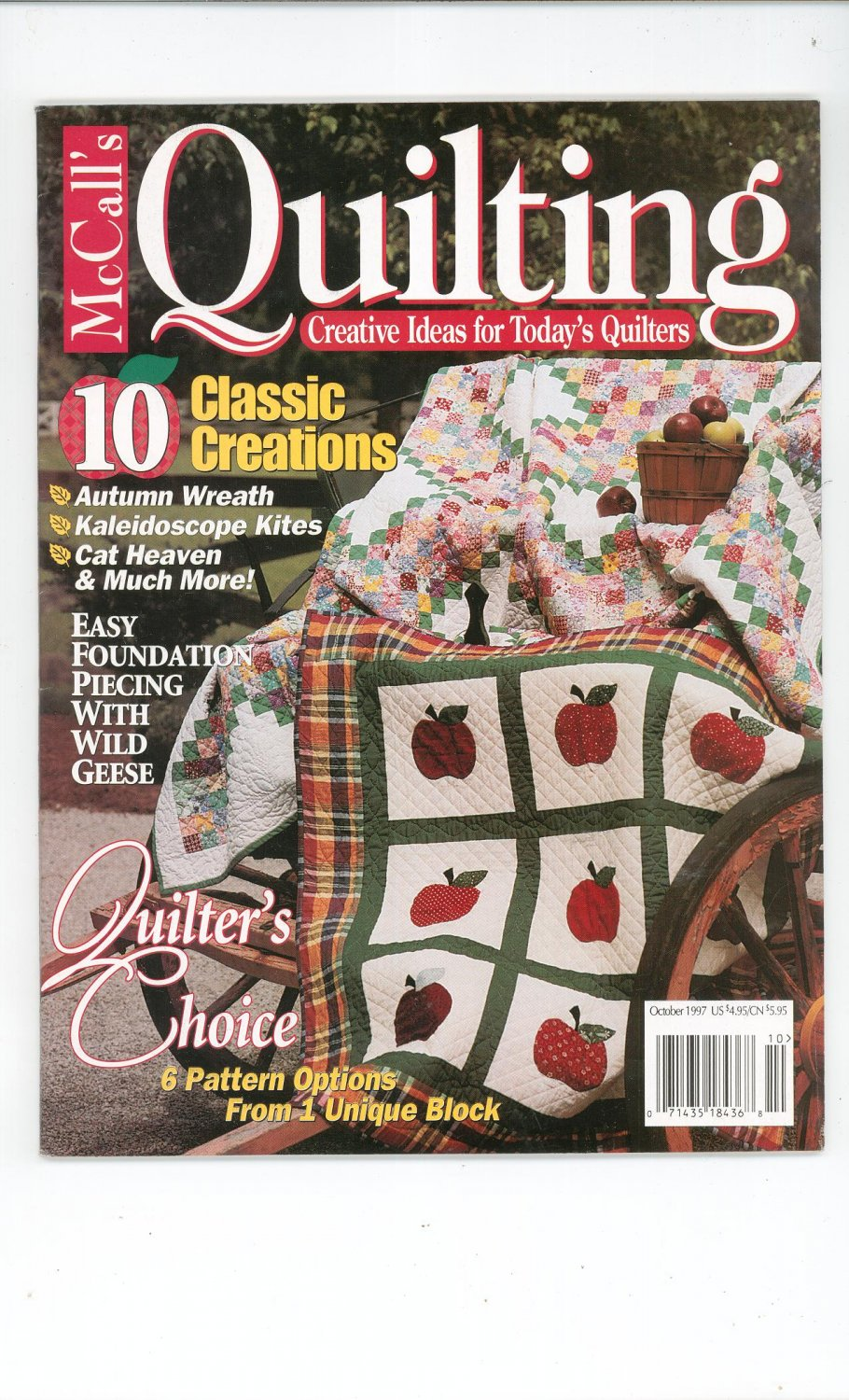 McCall's Quilting Magazine Back Issue October 1997
