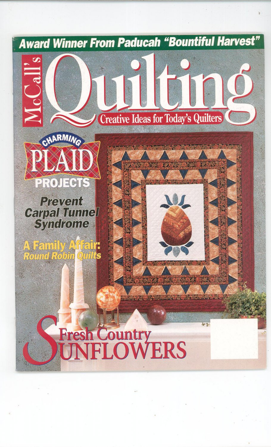 McCall's Quilting Magazine Back Issue December 1995