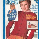 McCall's Needlework & Crafts Back Issue July August 1983