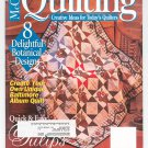 McCall's Quilting Magazine Back Issue February 1996