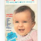 Mon Tricot Baby Knitting 70 Easy To Knit Designs Vintage 1974 MD 15