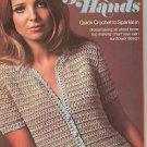Golden Hands Part 8 Quick Crochet Dressmaking Rug Making Sunflower Vintage