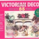 Victorian Decor Super Book Baskets Wreaths Boxes Accents Glass Florals Potpourri