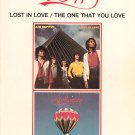Air Supply Lost In Love The One That You Love Piano Vocal Chords 0898980836