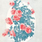 One Dozen Roses Vintage Sheet Music Famous Music Company