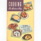 Vintage Cooking The Modern Way Cookbook Planters Edible Oil Company 1948