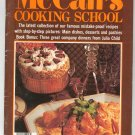 McCalls Cooking School Number 6  Magazine Vintage With Julia Child Recipes