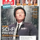 TV Guide Back Issue Double July 23 - August 5 2007 SCI-FI Preview Heroes Exclusive