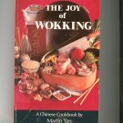 The Joy Of Wokking Cookbook By Martin Yan 0385183429