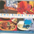 Jewish Holiday Treats Cookbook Plus Crafts By Joan Zoloth First Edition 0811829154