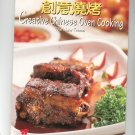 Creative Chinese Oven Cooking The New Trend Cookbook By Hsueh Hsia Chen First Printing 0941676781