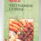 Vietnamese Cuisine Cookbook By Muoi Thai Loangkote First Printing 0941676773