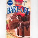 Pillsbury Best From 50 Years Of Bake Off Contests Cookbook Classic #219  1999