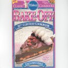 Pillsbury Bake Off 35th Contest Cookbook Exclusive Issue Classic #134 1992