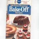 Pillsbury 100 Prize Winning Bake Off Recipes Cookbook Classic #75 1987