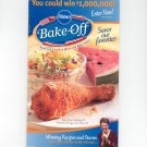 Pillsbury Bake Off Cookbook Favorites #291 2005