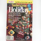Hormel Foods Southern Living Holiday Cookbook December 1997