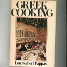 Greek Cooking Cookbook By Lou Seibert Pappas Hard Cover 1973