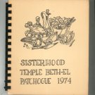 Sisterhood Temple Beth-El Patchogue Cookbook Kosher Regional Vintage 1974