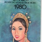Orient Around The World & Circle Pacific Travel Guide / Brochure 1980 Hemphill Harris Japan Air