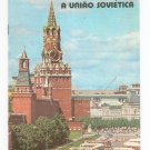 Conheca A Uniao Sovietica Travel Guide Vintage 1978