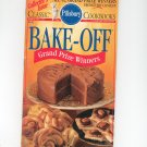 Pillsbury Bake Off Grand Prize Winners Collector's Issue Cookbook Classics #169  1995