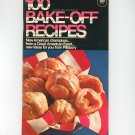 Pillsbury 100 Bake Off Recipes 20th Annual Vintage 1969