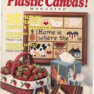 Plastic Canvas Magazine Back Issue Number 3 July / August 1989
