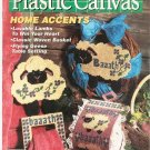 Quick & Easy Plastic Canvas Magazine Back Issue Number 13 August / September 1991