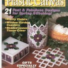 Quick & Easy Plastic Canvas Magazine Back Issue Number 17 April / May 1992