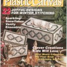 Quick & Easy Plastic Canvas Magazine Back Issue Number 15 December / January 1992