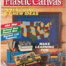 Quick & Easy Plastic Canvas Magazine Back Issue Number 23 April / May 1993