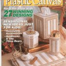 Quick & Easy Plastic Canvas Magazine Back Issue Number 21 December / January 1993