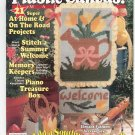 Plastic Canvas Magazine Back Issue Number 38 May / June 1995