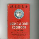 The House Of Chan Cookbook by Sou Chan Vintage 1952 Chinese Cooking