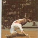Vintage Montreal 1976 Olympiad XXI Gymnastics Souvenir Program With Insert Olympics