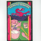 Chinese Cooking Cookbook by Irena Chalmers Vintage 1973